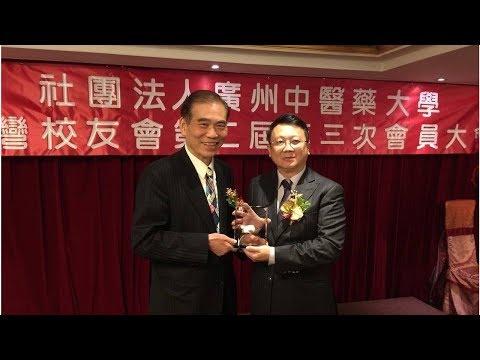 不孕症名中醫陳俊明車禍過世 中醫界同表惋惜 | 聯合新聞網