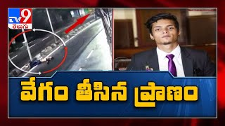 Techie dies in road accident in Hyderabad, CCTV footage..