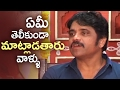Nagarjuna PUNCH to film critics; Shirdi Sai Baba..