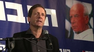 Israel's opposition Labour party elects new leader