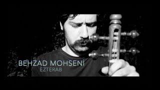 Jehat HEKİMOĞLU - Behzad Mohseni