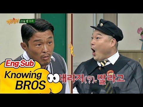 [선공개] 드디어 붙은 추성훈(Choo Sung hoon) VS 강호동(Kang Ho Dong)