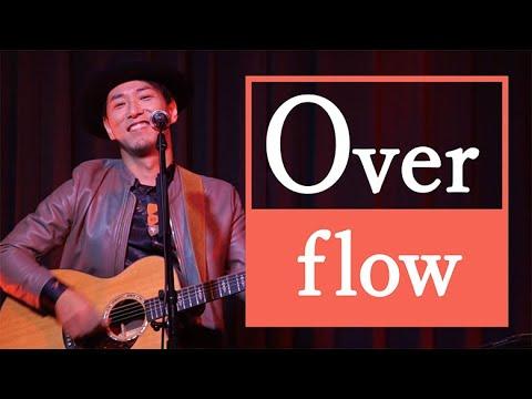 オカダユータ /Overflow -弾き語り-  [LIVE 2020.12.18]