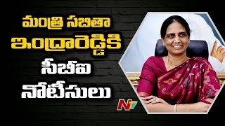 CBI Serves Notices To Minister Sabitha Indra Reddy And Dha..