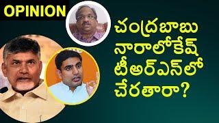 Prof.K Nageshwar analysis on TTDP's future after Motkupall..