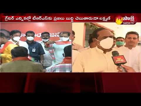Pawan Kalyan will campaign for BJP in GHMC polls: OBC Morcha chief K Laxman