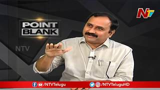 Alla Ramakrishna Reddy Interview- Point Blank..