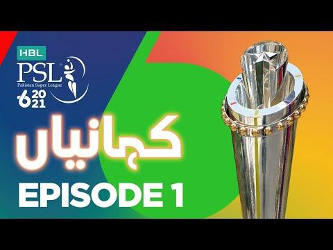 HBL PSL Kahaniyan Episode 1 | HBL PSL 6