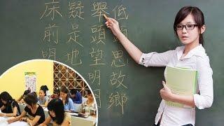 Phần mềm dịch tiếng Hoa