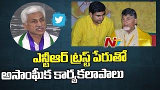 Vijayasai Reddy sensational comments on Chandrababu and Lo..