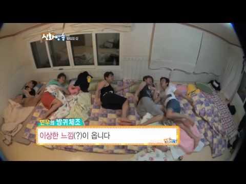 [JTBC] 신화방송 (神話, SHINHWA TV) 16회 명장면 - 엉덩이를 툭툭 치면 방귀가 나온다?