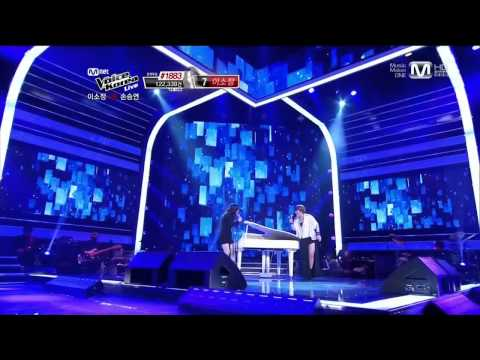 Lee So Jung & Son Seung Yeon - If I Ain't Got You (by Alicia Keys)