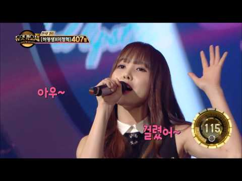 【TVPP】 Yuju(GFRIEND) - See through, 유주(여자친구) - 씨스루 @Duet Song Festival