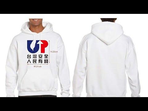 挑選禮物~台南新光三越