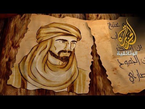 مقتل عتبة بن الحباب - مقاتل الشعراء
