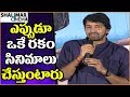 Allari Naresh's speech at Meda Meeda Abbayi movie trailer ..
