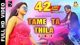 TAME TA THILA || Brand New Song Video || Lubun-Tubun || Humane Sagar & Aseema