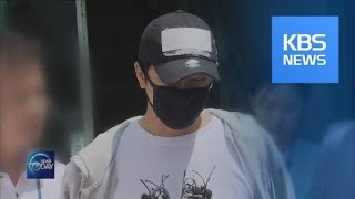 CELEBRITY SEXUAL ASSAULT SCANDAL / KBS뉴스(News)