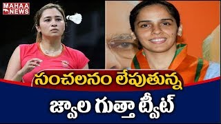 Jwala Gutta makes controversial comments on Saina Nehwal o..