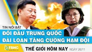 Tin thế giới mới nhất 26/11 | Đối đầu Trung Quốc, Đài Loan mở rộng hạm đội tàu ngầm | FBNC