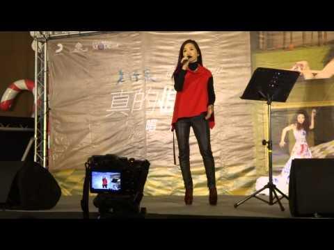 陶晶瑩 - 我不祝福(live)