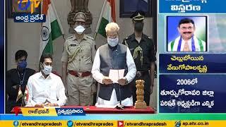 AP Cabinet rejig: MLAs Venugopala Krishna, Appalaraju take..