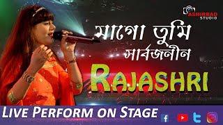 Maa Go Tumi Sarbojanin(মাগো তুমি সার্বজনীন) # Shreya Ghoshal । Live on - Rajshree