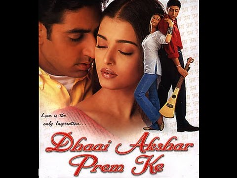 new ☹ Nonton Film Dhaai Akshar Prem Ke Subtitle Indonesia ...