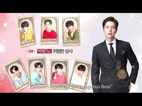 "[LOTTE DUTY FREE] 7 First Kisses (ENG) #3 Park Hae Jin ""Dangerous Boss"""