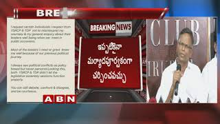 Pawan Kalyan on Varaprasad Comments Over Janasena ,YCP All..