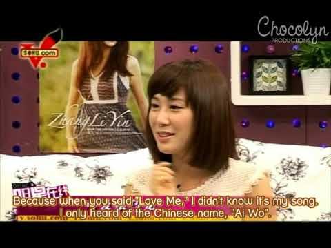 [ENGSUB] 2009.10.19 Sohu Online Interview - Zhang Li Yin (Part 4)