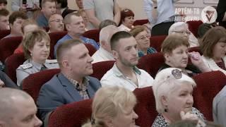 Торжественное собрание, посвящённое Всемирному дню донора состоялось в Артёме
