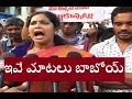 PK Lady Fans on Sri Reddy, RGV, CM Chandrababu, Jagan