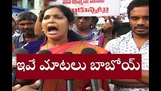 PK Lady Fans on Sri Reddy, RGV, CM Chandrababu, Jagan..
