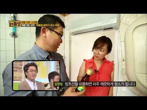 단돈 천원으로 끝내는 '세탁기 청소 비법' 공개