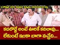King Movie Comedy Scenes | Sri Hari Painting Comedy Scenes | Telugu Comedy Videos | NavvulaTV