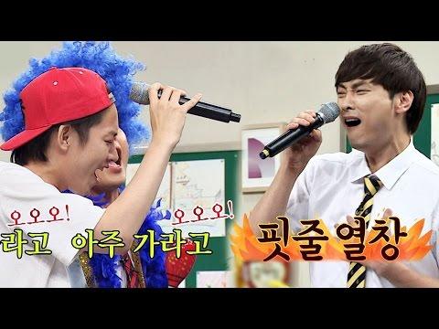 (마이크는 어디까지) 원조 경훈(Min Kyung Hoon)&짝퉁 희철(Kim Hee Chul)의 합동 두성 무대♡ 아는 형님(Knowing bros) 36회