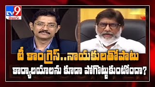 Bhatti Vikramarka in Encounter with Murali Krishna: Full E..