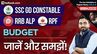 SSC GD Constable | RRB ALP | RPF | Budget Part 2 | General Awareness with Abhijeet Sir