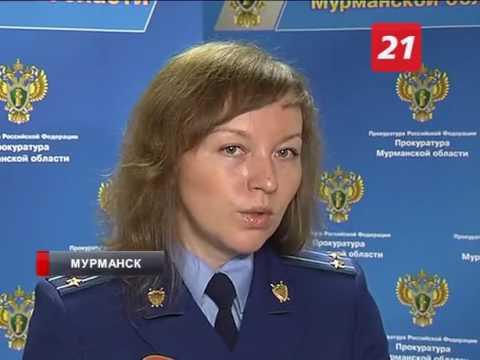 Северянам не платят зарплату. Сумма долга превышает 114 миллионов рублей