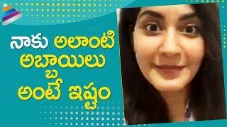 Raashi Khanna reveals ideal boyfriend qualities with frust..