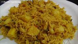 Potato rice recipe-Aloo Rice Recipe-Variety Rice Recipe - Potato Rice in Tamil