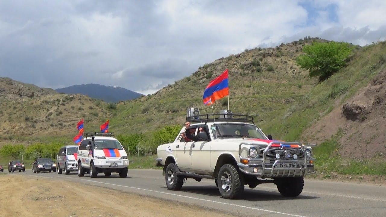 Армения: автопробег против золотодобытчиков