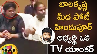 KA Paul Announces Tollywood Famous Anchor To Contest Again..