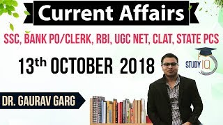 October 2018 Current Affairs in English 13 October 2018 - SSC CGL,CHSL,IBPS PO,CLERK,State PCS,SBI