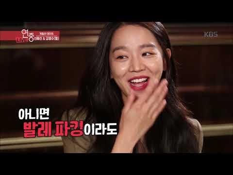 연예가중계 Entertainment Weekly - [게릴라 데이트] 드라마 '단 하나의 사랑' 주인공 신혜선.김명수.20190517