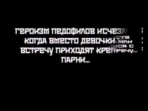 Mishki     Gammi  HAMY  SARATOV Maksim, 31 god 240