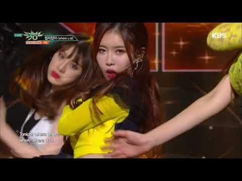 뮤직뱅크 Music Bank - 쉽지않아(where u at) - 1NB.20171201