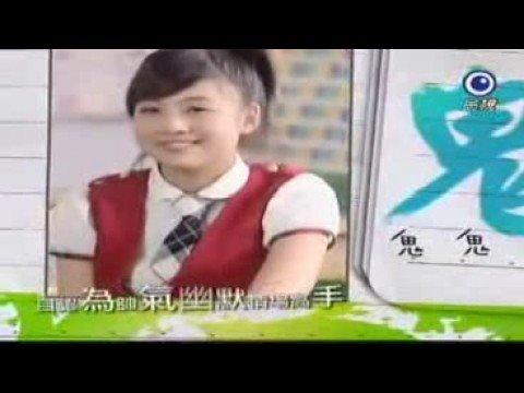 Brown sugar macchiato OST - hei tang xiu