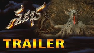 SHARABHA Telugu Movie Official Trailer | Gulte.com